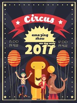 Retro circusentertainment, carnaval en vakantie tonen vectoraffiche en uitnodigingsontwerp