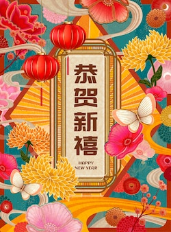 Retro kleurrijke maanjaar poster