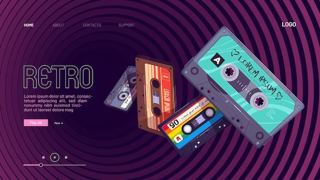 Retro mixtapes cartoon bestemmingspagina met audio mixtapes die in een hypnotiserend patroon vallen