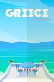 Retro poster. eiland corfu. uitzicht vanaf het terras.