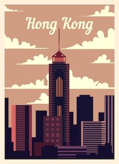Retro poster hong kong skyline van de stad.
