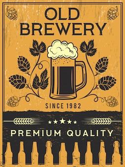 Retro poster van brouwerij. sjabloon