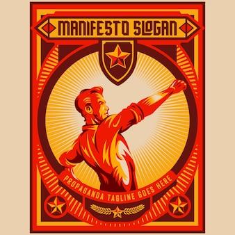 Retro remonstrance propagandaposters