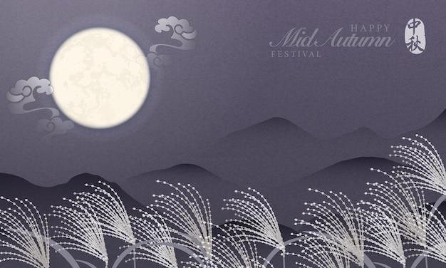 Retro stijl chinees medio herfst festival gloed volle maan spiraal wolk elegant landschap van nacht uitzicht berg achtergrond en hete thee beker.