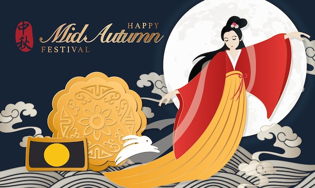 Retro-stijl chinees medio herfst festival maan cake schattig konijn en mooie vrouw uit een legende.