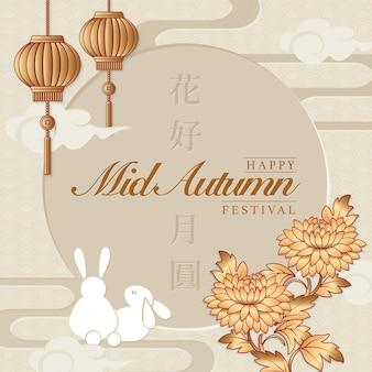 Retro stijl chinees medio herfst festival ontwerpsjabloon maan bloem wolk en konijn minnaar.