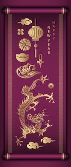 Retro traditionele chinese stijl paarse scroll papier gouden draak cloud wave lantaarn bloem ingots munt.