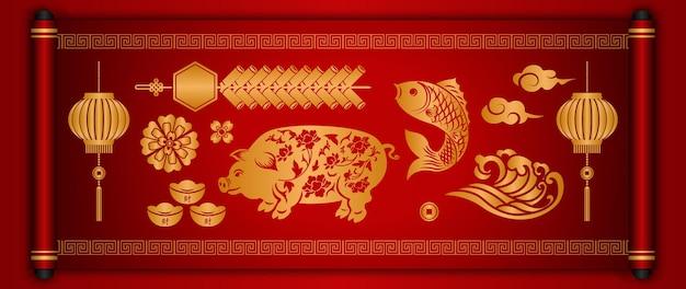 Retro traditionele chinese stijl rode scroll papier spiraal cross frame grens lantaarn bloem ingots voetzoekers vis varken golf en cloud