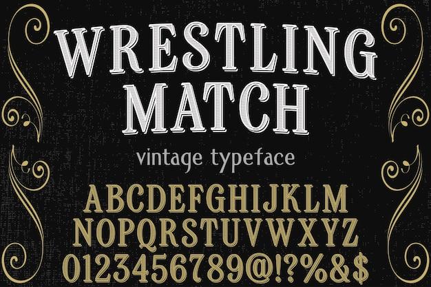 Retro typografie lettertype ontwerp worstelwedstrijd