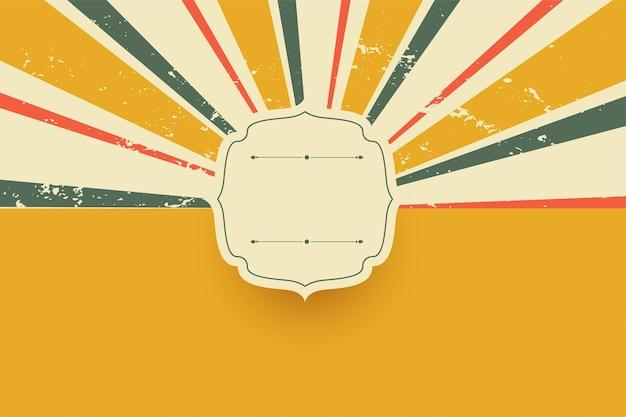 Retro zonnestraal stralen gele achtergrond