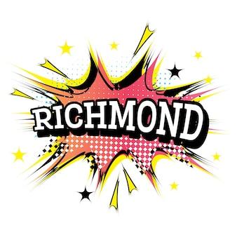Richmond comic-tekst in pop-artstijl. vectorillustratie.