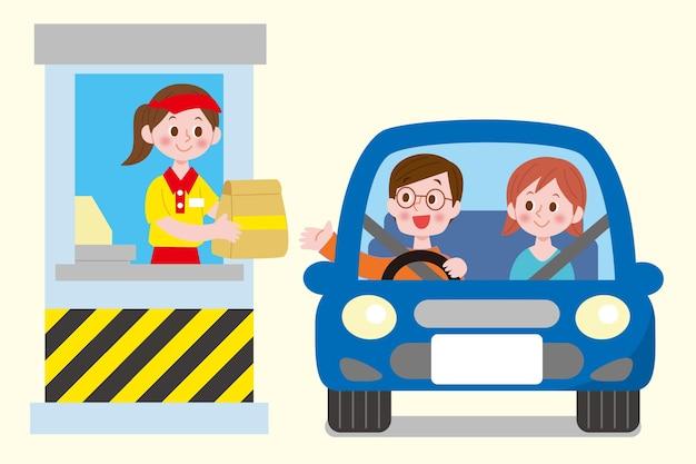 Rijd door raam illustratie