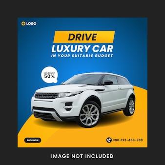 Rijd luxe auto social media post sjabloonontwerp