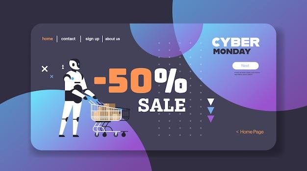 Robot duwwagen kar met kartonnen dozen cyber maandag grote verkoop speciale aanbieding