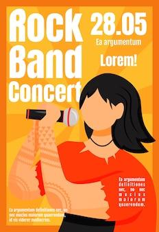 Rockband concert brochure sjabloon. zanger. evenement, optreden. flyer, boekje, folderconcept met vlakke afbeelding. cartoon pagina-indeling voor tijdschrift. reclame-uitnodiging met tekstruimte