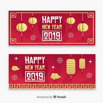 Rode en gouden Chinese nieuwe jaar 2019 banner