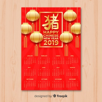 Rode en gouden chinese nieuwe jaar 2019 kalender