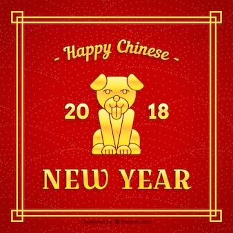 Rode en gouden chinese nieuwe jaarbanner met hondillustratie