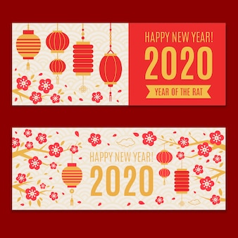 Rode en gouden chinese nieuwe jaarbanners