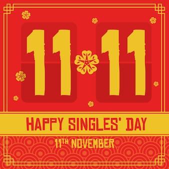 Rode en gouden singles dag vertegenwoordiging