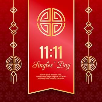 Rode en gouden vrijgezellendag