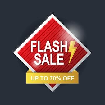 Rode & gele banner achtergrond kort flash-verkoop