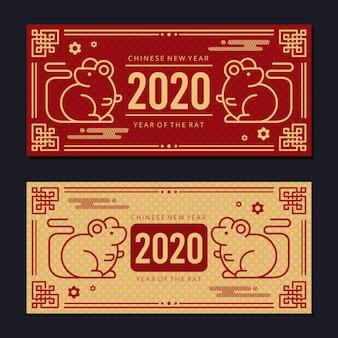 Rode & gouden chinese nieuwe jaarbanners