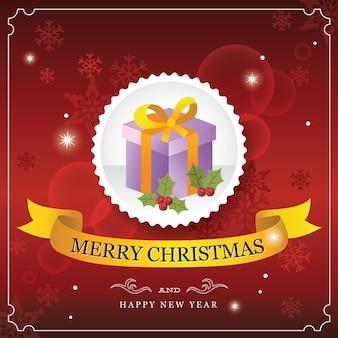 Rode kerstwenskaart met een geschenkdoos conifeer en lintbal gemaakt van papieren streep