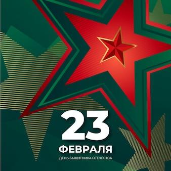 Rode ster en de groene dag van de vaderlandverdediger als achtergrond