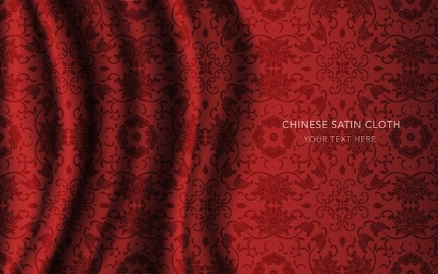 Rode zijde satijn stof doek met patroon, wijnstokblad bloem chintz