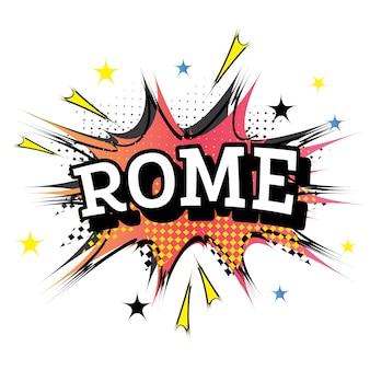 Rome komische tekst in pop-art stijl. vectorillustratie.