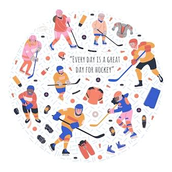 Ronde concept illustratie met jonge ijshockeyspelers, apparatuur en motivatietekst elke dag is een geweldige dag voor hockey. platte vector kunst om af te drukken
