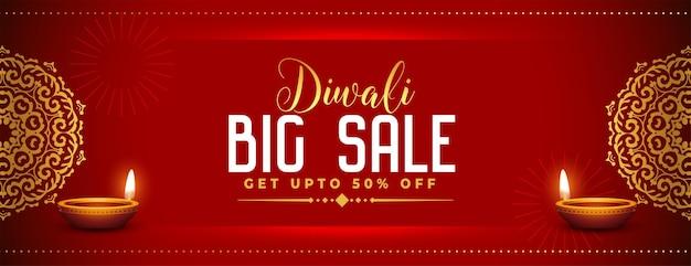 Rood diwali mandala decoratief verkoopbannerontwerp