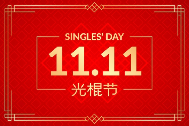 Rood en gouden singles dagbehang