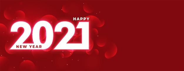 Rood gloeiend glanzend gelukkig nieuwjaar