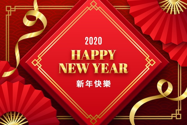 Rood & gouden chinees nieuw jaar