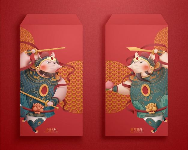 Rood pakketontwerp met coole rattendeurgod, chinese tekstvertaling: gelukkig maanjaar en moge je welvarend zijn