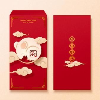 Rood pakketontwerp met papieren kunststijl slapende witte muis voor nieuw maanjaar