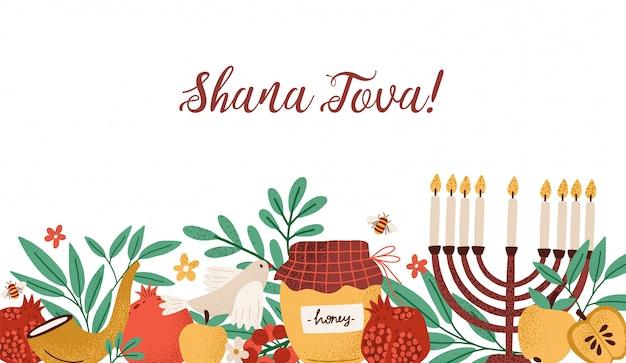 Rosh hashanah horizontale banner met shana tova-inscriptie versierd met menora, sjofarhoorn, honing, appels, granaatappels en bladeren.