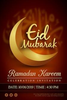 Royal ramadan-poster