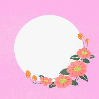 Roze bloemframe, vector, platte ontwerpillustratie