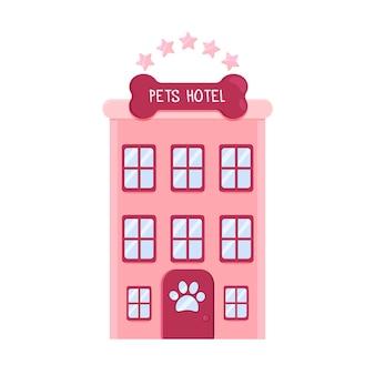 Roze schattig hotel voor huisdieren dierenwinkel of hotelconcept huisdierenverzorgingsdiensten platte vectorillustratie