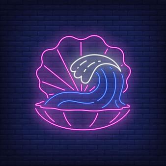 Roze shell neonbord. open zeeschelp met oceaangolf binnen op bakstenen muur