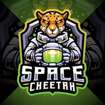 Ruimte cheetah esport mascotte logo ontwerp