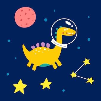 Ruimte dinosaurus, vectorillustratie voor kindermode.