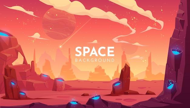Ruimte illustratie, leeg buitenaards fantasielandschap