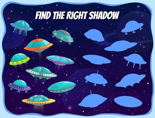 Ruimteschaduwen kinderspel met ruimteschepen, vectorpuzzel met buitenaardse ufo-schotels in de melkweg. vind de juiste activiteit voor kinderen, school of kleuterschool educatief raadsel met cartoon ruimteschepen