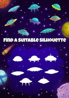 Ruimtespel voor kinderen met raketsilhouetten, raadsel