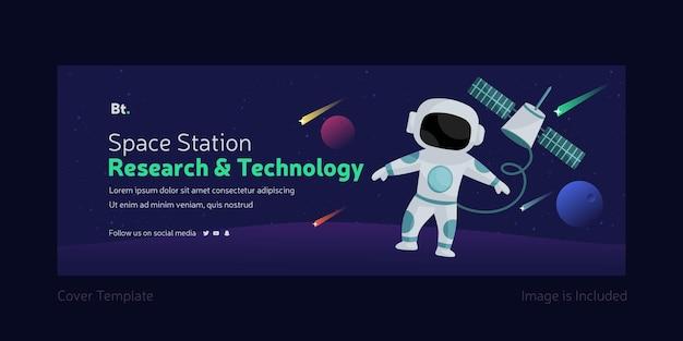 Ruimtestation onderzoek en technologie facebook voorbladsjabloon