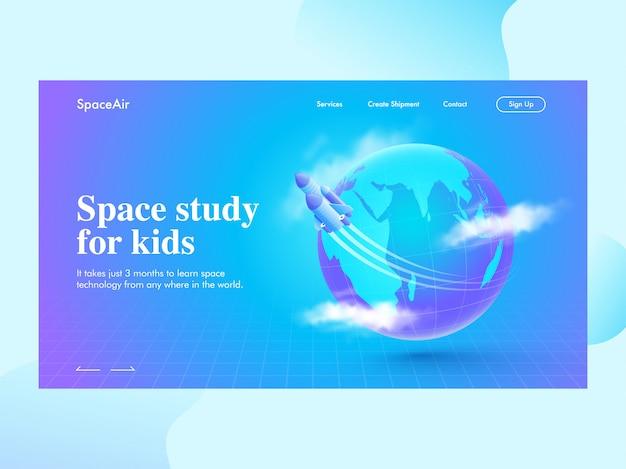 Ruimtestudie voor kinderlandingspagina met raket die zich over de wereldbol verplaatst op een blauw raster.